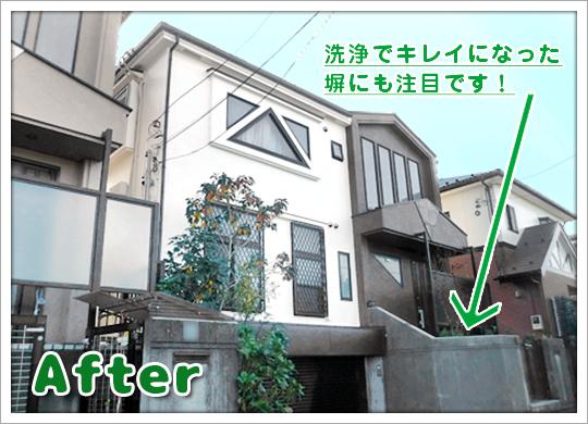 外壁・屋根防水工事の施工実績