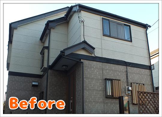外壁塗装・屋根塗装施工前の写真
